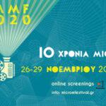 10ο International Micro μ Festival