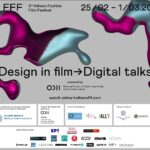 3o ATHENS FASHION FILM FESTIVAL