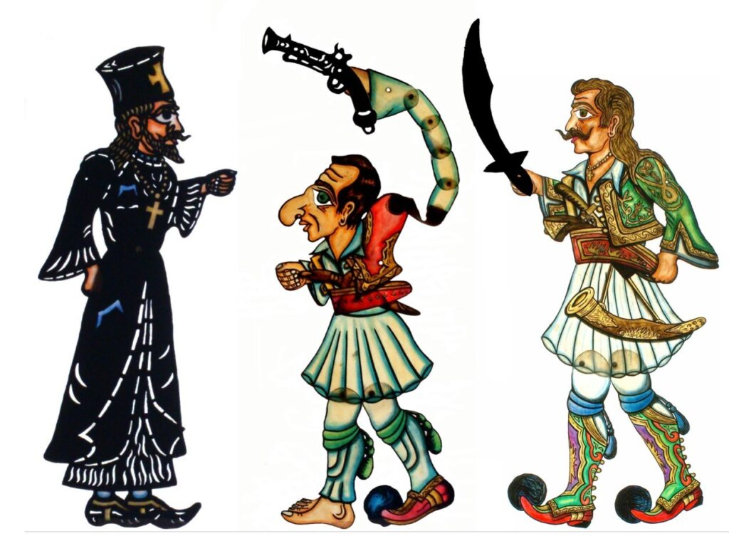 """«Ο Καραγκιόζης και ο Αθανάσιος Διάκος"""" από τον Κωνσταντίνο Κουτσουμπλή"""
